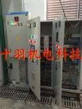 肇庆广州佛山做设备改装变频器的