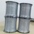 双面反光丝 纱线用反光丝 常规供应