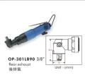 供应OP-301LB90气动扳手风炮苏州气动工具