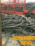 运城电缆回收-可观价格-就在山西电缆市场