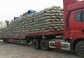 济南棉籽壳厂家