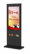 北京先智广达少儿多媒体互动学习屏图书馆学校供应商