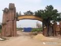 临清市造型假树大门设计制作