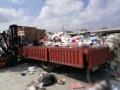 上海青浦区展会垃圾清理服务 上海嘉定板地毯清运处理