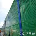 鹤壁声屏障厂家金属声屏障价格河南省声屏障厂家