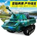 大型滑雪场设施 小型雪地坦克 双人雪地坦克冰雪设备