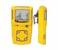 加拿大BW泵吸式便携式硫化氢有毒四合一气体检测仪