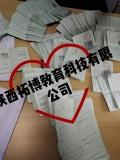 参评陕西省2020年关乎于中高级工程师职称的评审