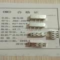 宝成牌继电器JRW-110M 006质量可靠
