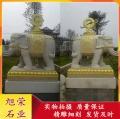 天然石头雕刻大象雕塑 别墅大门石雕大象镇宅神兽