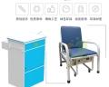共享陪护床价格_共享陪护床厂家_共享陪护床收费