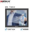 直销19寸工业触摸显示器 控制机柜显示器