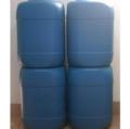 杀菌灭藻剂价格 循环水杀菌灭藻剂生产厂家