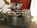 实验室专用肉泥斩拌机、禽肉斩切机 高速斩拌机价格