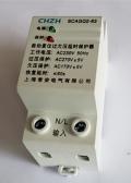 SCAGQ2-63 2P 20-40A自复式过欠压