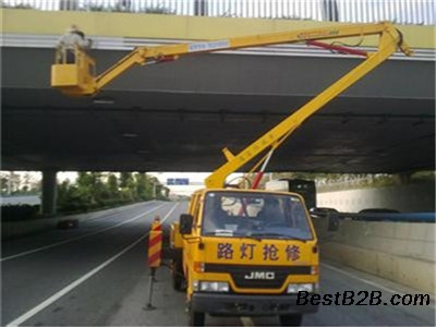 MVV 煤矿用电缆 煤安证