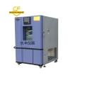 CFTG P上海恒温恒湿试验箱