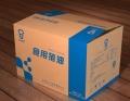 颛桥莘庄工业区食品厂废纸箱回收工厂单位废品废纸回收