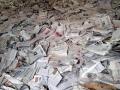 颛桥北桥莘庄库存报纸回收专业回收废报纸文件纸张