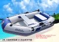 三层夹网橡皮船,二人加厚充气船,耐麿冲锋艇,钓鱼船