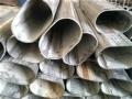 大棚椭圆管价格,30*60厚壁椭圆管加工厂