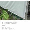 揭热销可升降白色透明PE防雨布养殖场卷帘布定做猪圈