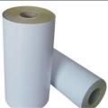 白色铜版淋膜纸定做 楷诚纸业厂家供应