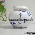 小号500ml青花瓷膏方罐