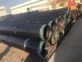 燃气专用防腐管道厂家