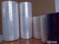 黄浦区缠绕膜回收公司黄浦区拉伸缠绕膜回收货真价实