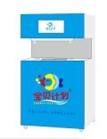 供应海宁南湖嘉善智能饮水机节能饮水机智能水杯饮水机