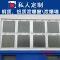 北京锅炉房泄爆窗资质齐全价格实惠