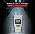 天然气管道加臭剂四氢噻吩检测仪手持泵吸式纽福斯