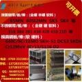 现货锰钢带S50C-CSP弹簧钢板 冷轧超薄S5