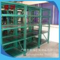 广州誉洲不锈钢货架厂家生产货架阁楼货架产品