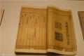 明代古书在陕西西安怎么快速卖拍卖?