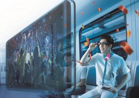 爱普生推AR智能眼镜 科技让生活?#21491;?#26356;生动