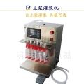 豆浆牛奶果自立袋式包装机 小型吸嘴袋灌装机设备
