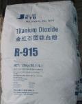哈尔滨哪里回收钛白粉、收购钛白粉价格高