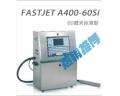 青岛华士捷FASTJETA410喷码机专业供应商