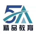 南昌5A精品装修设计培训学校收费