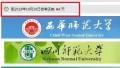 2019年四川农业大学网教招生专业