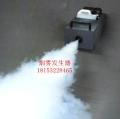 火灾烟雾体验烟雾机烟雾发生器白色烟雾设备吐烟机