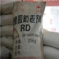 甘肃哪里回收三元乙丙橡胶,收购过期防老剂