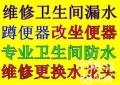 太原东缉虎营疏通下水道疏通马桶维修水龙头安装防臭地