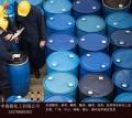 道滘镇东莞润滑油1#黄油(含桶)精醋酸甲酯中海源