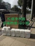 沙井净水器饮水机生产厂家