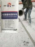 混凝土路面断板彻底修复的方法?