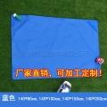 加工 迷你折叠口袋毯可定制颜色格子布 春游野餐垫