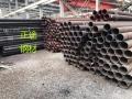 惠州无缝管价格精密钢管厂家供应